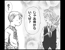 メリオダスvsガウェイン七海(七つの大罪xライパク) thumbnail