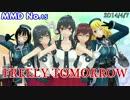【MMD】【艦これ】 阿賀野型&高雄型 FREELY TOMORROW