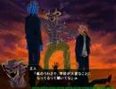 【クリーチャーと恋しよっ!for乙女】リア充って難しいんだなぁ part5 thumbnail