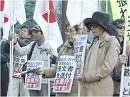 【民間防衛】11.18 水産庁前緊急抗議行動[