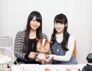 GA文庫提供「大坪由佳のツボンジュ~ル☆」第27回(2014年11月19日)