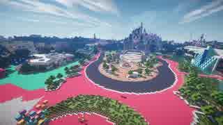Minecraftで東京ディズニーランドを再現プ