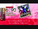 【dm6】GETAWAY (ADV/EXT) 【GITADORA OD】