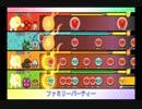 【太鼓の達人WiiU2】ファミリーパーティ