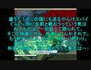 【HoI2】悪友たちと本気で戦略ゲーやってみたpart11【マルチ実況】