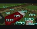 【3章:ゆっくり実況】嘘つきうぷ主のMinecraft【建築力15日目】