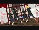 【ペダルMMD】荒北+αでギガンティックO.T.N
