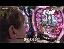 NO LIMIT -ノーリミット- 第81話(2/4)
