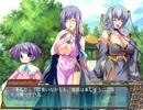 真・恋姫†無双  蜀√  part112 紫苑 ・桔梗 part5