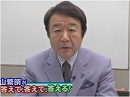 【青山繁晴】「大義無き解散」というプロパガンダ[桜H26/11/21]