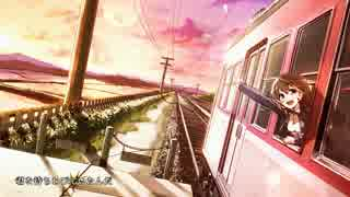 【GUMI】夕焼けレミニス【オリジナル曲】