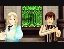 【APヘタリアMMD】幼少期ピレネーのジュリエッタとロミヲ【モデル配布】