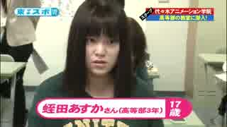 人気の「加瀬(生放送主)」動画 2...