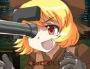 【WOT】水橋パルスィのねたまし戦車道9【ゆっくり実況プレイ】