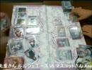 【公式動画】14/11/2ファンタズマゴリア公式大会in名古屋 5回戦