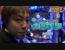 パチサラリィマンZ【第147回】自由時間JJ山越店_2014/11/15