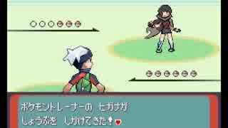 【ポケモン】戦闘!ヒガナ戦をRSEアレンジ