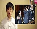 日本の政治が全然良くならない理由