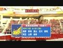 2014/11/22 緊急地震速報 長野県北部 最大震度6弱