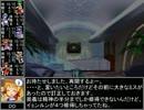 【東方卓遊戯】 お嬢と五人の奇人達 5-8