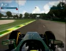 F1 2014 キャリアをケータハムでプレイ Part1 [オーストラリア予選ほか]