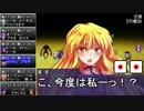 【東方卓遊戯】魂魄妖忌と華麗なる面々 1