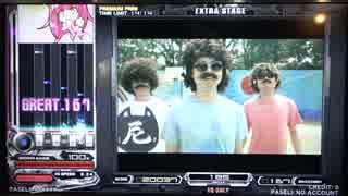 【beatmania IIDX】 FANTASTIC THREE (SPA) 【PENDUAL】