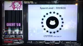 【beatmania IIDX】 SpaceLand☆TOYBOX (SPA) 【PENDUAL】