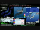 ニコ生 緊急地震速報 2014.11.22 長野県北部 (最大震度6弱)【TSアーカイブ】