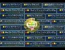 【PSPo2&i】虹ドロップ音【効果音】