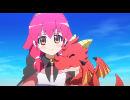 ドラゴンコレクション 第33話「キレてます!サイドチェスト!?」