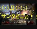 【MSSP】KIKKUN-MK-Ⅱ迷シーン2【集めてみた】