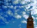 【UTAUオリジナル】時計塔は雲を突き抜けて【翔歌トリ】