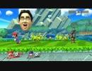 スマブラ WiiU オールアシストフィギュア集
