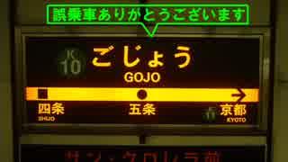 気まぐれ鉄道小ネタPART128 弥刀駅めぐり