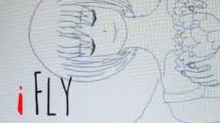 【VY-1】  iFly  【オリジナル曲】
