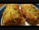 アメリカの食卓 392 ハラペーニョチーズフライを食す!