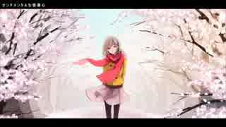 ★センチメンタルな愛慕心 by 愛-mana-