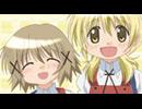 ひだまりスケッチ×☆☆☆ #3「4月8日~9日 決断」(ゆの視点)/「12月10日 カップ小さいですから」(沙英視点)