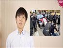 一時騒然、退廷した前支局長の車に生卵投げつける 韓国保守系団体