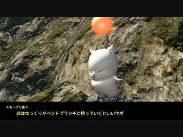 【FF14】実況ファイナルファンタジー14新生エオルゼア vol.02 グリムロック、エオルゼア到着!