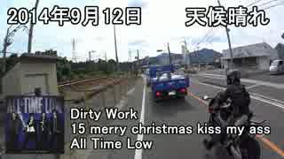 【ninja250】バイク好きが行く!Part6「そ