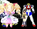 ★★1 ETERNAL DRAIN (ETERNAL DELAYMASTER) ハード