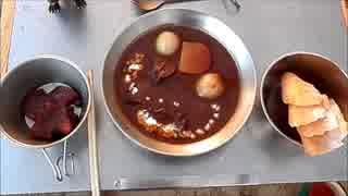 [庭先料理]ダッチオーブンで一本丸ごと牛