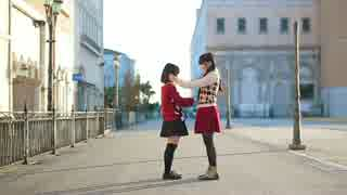 【ねこわかめ&あいしあ】MAD HEAD LOVE踊ってみた【鈴カステラ】