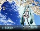 「桜ノ雨」を歌ってみた(男性キー2下げVe