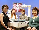 天空麻雀15-#2 女流プロ 予選B卓