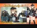 【艦これアレンジ】Reddening sky【防空駆逐艦、参戦!(秋月の空)】