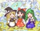 【第6回東方ニコ童祭Ex】ハクレイのミコんチ