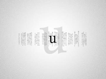【鏡音リン】 u 【オリジナル曲】